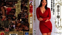 JUY-363 Honor Student Beauty Mature