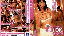 PPPD-658 Her Older Sister Busts Me With Big Tits And Creampie Mary Takasugi Mari