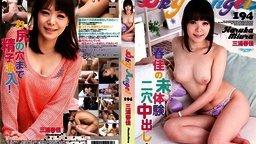 無修正 Tokyo Hot(東京熱) SKY-322 東京熱 スカイエンジェル Vol.194  三浦春佳 - ShyAV - KissJAV